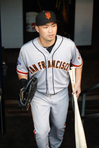 Aug 21, 2015; Pittsburgh, PA, USA; San Francisco Giants left fielder Nori Aoki (23) enters the dugout before playing the Pittsburgh Pirates at PNC Park. The Giants won 6-4. Mandatory Credit: Charles LeClaire-USA TODAY Sports